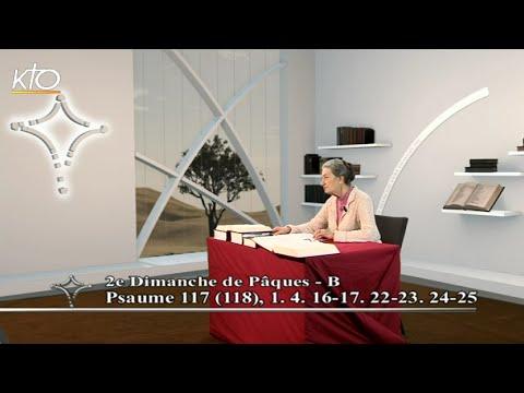 2e dimanche de Paques B - Psaume
