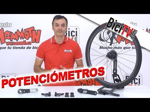 Potenciómetros para bicicicleta