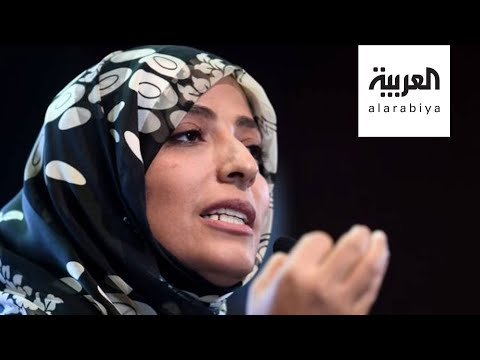 العرب اليوم - شاهد: عاصفة استياء عربية ضد اختيار توكل كرمان بمجلس محتوى