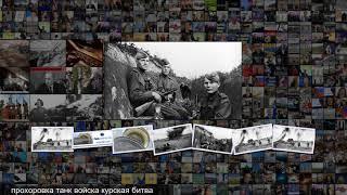 Немецкий журналист призвал снести памятник погибшим в бою под Прохоровкой