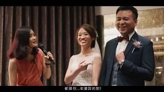 台北婚錄推薦/世貿三三戶外證婚儀式/迎娶闖關/名峻+欣羽