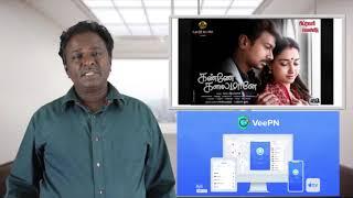 Kanne Kalaimane Review - Udhayanidhi, Seenu Raamasamy - Tamil Talkies