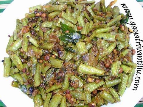 Goruchikkudu (Cluster Beans) Ullipaya (Onion) Koora- Andhra Recipes - Telugu Vantalu
