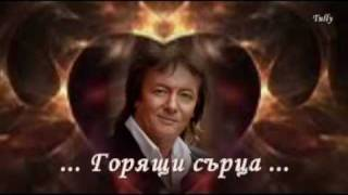 Chris Norman - Hearts On Fire.mpg