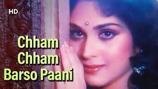 Chham Chham Barso Paani | Kshatriya (1993) | Meenakshi Sheshadri, Vinod Khanna | Romantic Song