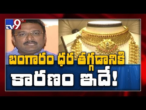 Gold prices fall today after sharp rise, silver edges higher - TV9