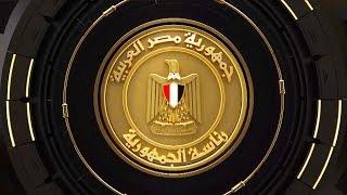 لحظة وصول الرئيس السيسي إلى الولايات المتحدة الأمريكية وسط استقبال حافل من الجالية المصرية