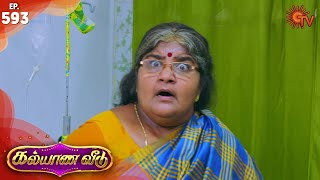 Kalyana Veedu - Episode 593 | 25th March 2020 | Sun TV Serial | Tamil Serial
