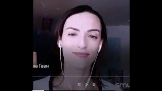 Колыбельная  Оксана Гаан
