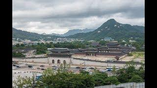 National Museum of Korean Contemporary History, Seoul