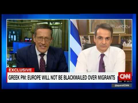Μητσοτάκης στο CNN: Η Τουρκία κάνει πιόνια τους πρόσφυγες-Θα προστατέψουμε τα σύνορά μας|6/3/20| ΕΡΤ
