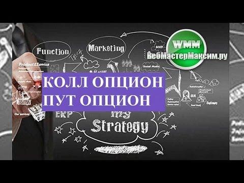 Стратегия форекс на стохастиках