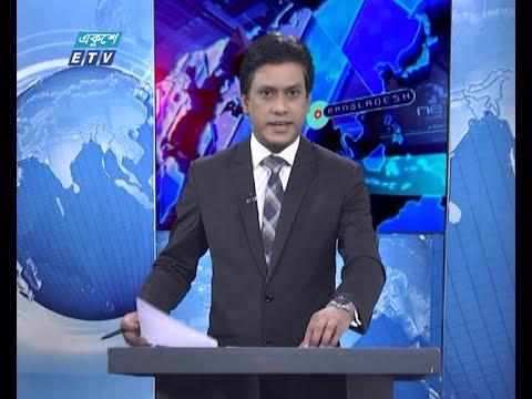 11 PM News || রাত ১১ টার সংবাদ || 23 September 2020 || ETV News