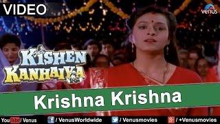 Krishna Krishna Aaye Krishna (Kishen Kanhaiya) - YouTube