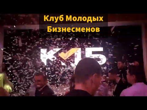 Stand Up ВEДУЩИЙ С ДИДЖEEМ, відео 8