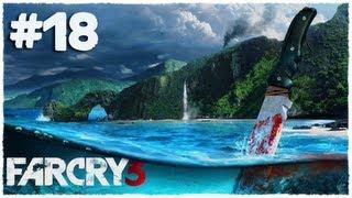 far cry 3 אין אפשרות לבחירת נשקים בכלל
