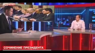 Автор цитатник президента Владимир Путин, — политический Нострадамус