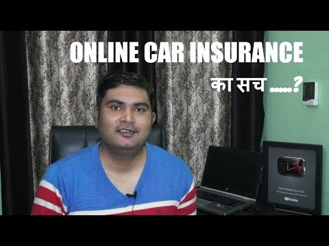 mp4 Insurance Online Car, download Insurance Online Car video klip Insurance Online Car