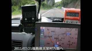2011/07/21猪苗代湖~野口英世記念館~天栄村Inawashiro-lake~HideyoNoguchiSta~Tenei-vil