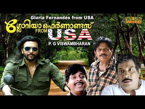 Gloria Fernandes from USA Full Movie Malayalam | Babu Antony