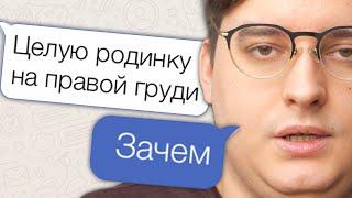 ДЕДЫ ХОТЯТ ЛЮБВИ 3   Веб-Шпион
