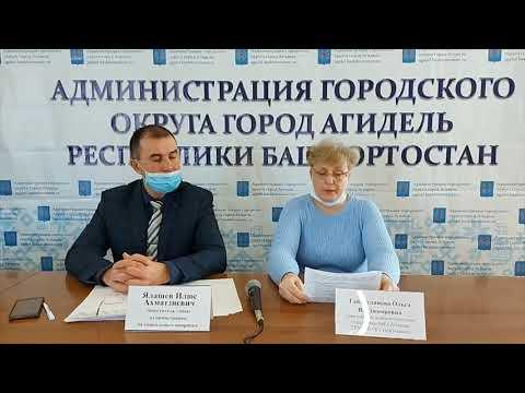 Брифинг по вопросам коронавирусной инфекции и текущей ситуации в городе 11.02.2021