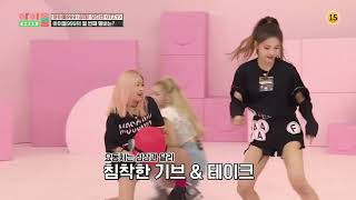 "#ITZY #ICY #DALLADALLA  Exploding Balloon Game — ITZY dance to ""DALLA DALLA"" on JTBC Idol Room"