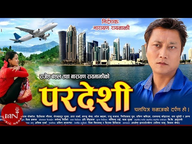 Thumnail of 'PARDESHI' New Nepali Movie Official Trailer HD
