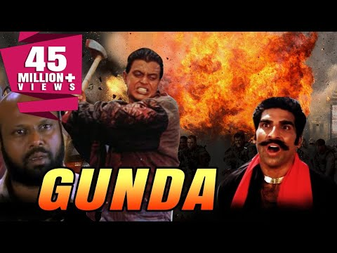 Gunda (1998) Full Hindi Movie | Mithun Chakraborty, Mukesh Rishi, Shakti Kapoor, Mohan Joshi