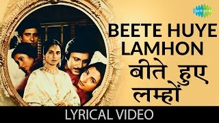 Beete Huye Lamho | बीते हुए लम्हो   - YouTube