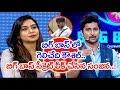 Kaushal Will Win In Bigg Boss: Sanjana Anne