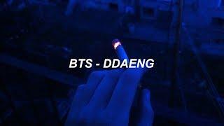 BTS (방탄소년단) 'DDAENG (땡)' Easy Lyrics