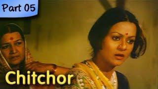 Chitchor  Part 05 Of 09  Best Romantic Hindi Movie  Amol Palekar Zarina Wahab