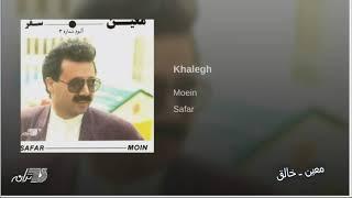 Moein- khalegh معین ـ خالق