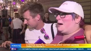 Английские фанаты о ЧМ-2018: Британская пресса откровенно запугивала всех небылицами о РФ