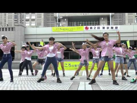 第2回東京舞祭「秋」コンテスト会場演舞 品川区立伊藤学園ダンス部