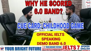 Ielts Official Speaking Interview 6.0 Band | Cue Card Favourite Childhood Game | Cambly application