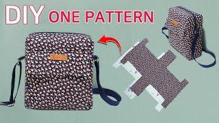 DIY How To Make A Rectangular Bag Easily/Free Pattern/한장의 패턴으로 사각 크로스백을 쉽게 만드는 방법/Free Pattern