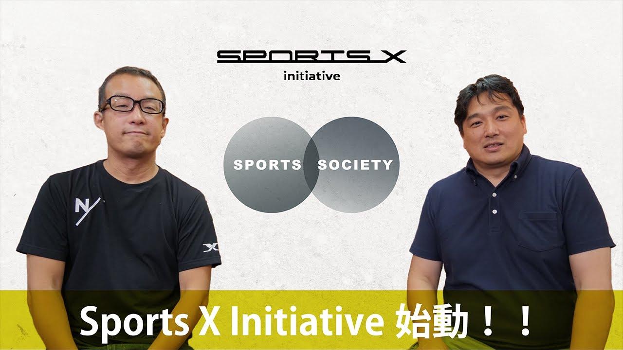 """【Sports X Initiative始動】私たちはスポーツと社会の関係性を""""Redesign""""していきます"""