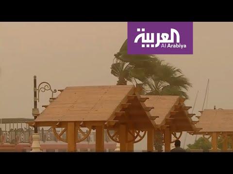 العرب اليوم - شاهد: الأحوال الجوية السيئة تُعطِّل حركة السفر في مصر