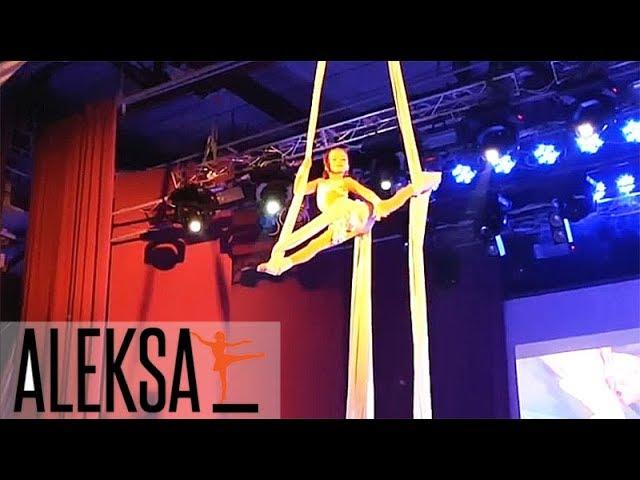 Воздушные полотна - танец, воздушная гимнастика, акробатика. Усенина Мария, ученица ALEKSA Studio.