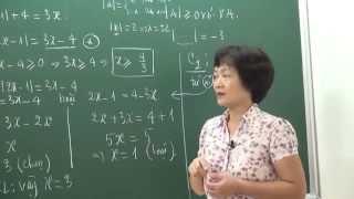 Ôn luyện môn toán lớp 7 - Luyện tập học kỳ 1 ( tiết 1 ) - Cô Phạm Thị Hồng[HOCMAI]