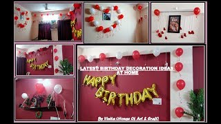 Simple Birthday Decoration Ideas At Home For Husband म फ त