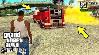Куда уезжает пожарная охрана в GTA San Andreas?