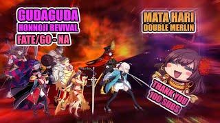 Mata Hari  - (Fate/Grand Order) - [FGO NA] Mata Hari vs Avici Stage -  Thank you for the 100 SUBS!