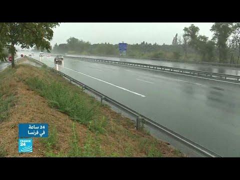 العرب اليوم - العواصف الرعدية تحل محل الحر الشديد في فرنسا