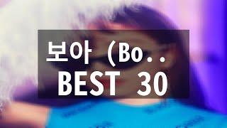 [KPOP Stream]보아 (BoA) Best 30곡 (20190605 기준)