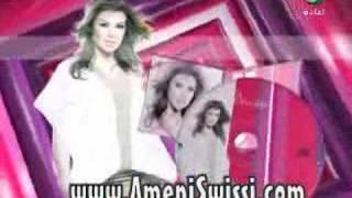 تحميل و مشاهدة Amani Swissi -- NEW CD MP3