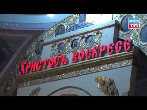 Петропавловский храм г тамбов духовенство