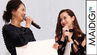 沢尻エリカ、小泉今日子が好きすぎる?「姉さんについていきたい」映画「食べる女」公開記念舞台あいさつ2